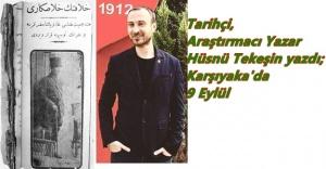 KARŞIYAKA İZMİR'İ SELAMLIYOR: TÜRK VATANI KURTULDU