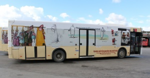 Cinsiyet eşitliği mesajları otobüslerle yollarda