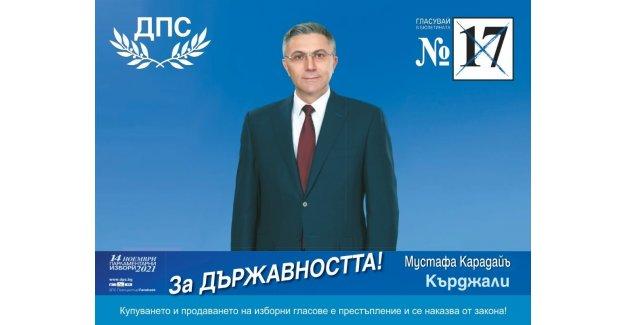 Türk siyasetçi Bulgaristan'da Cumhurbaşkanı adayı