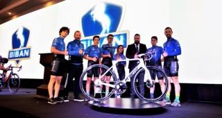 Bisan'dan 41 yeni bisiklet modeli