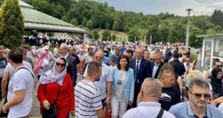 Srebrenica'da Düzenlenen Anma Töreni Sona Erdi