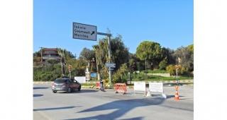 Urla Mithatpaşa Caddesi trafiğe kapatıldı